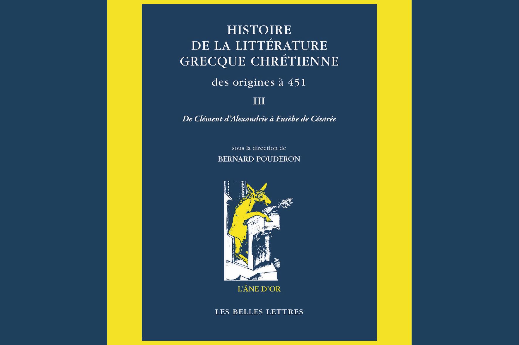 Histoire de la littérature_POUDRON.jpg