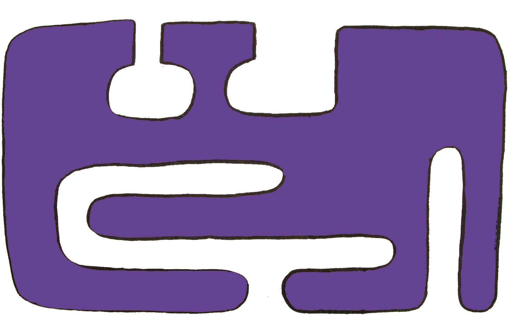logo anglais